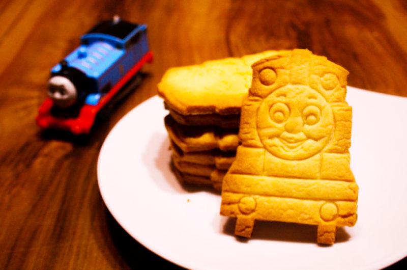 Ciasteczka maślane Tomek i przyjaciele